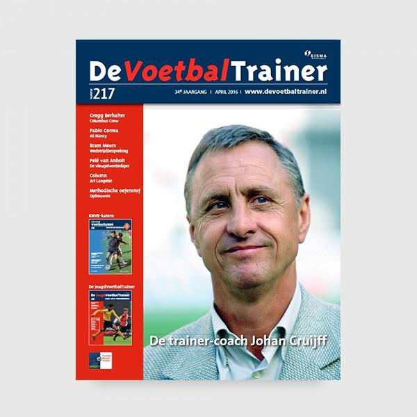 VT217 update cover